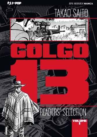 golgo 13 readers selection 1