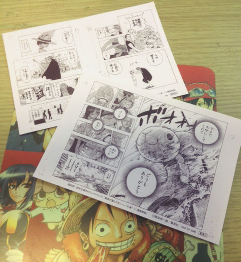 LOTTERIA ONE PIECE A LUCCA COMICS & GAMES 2014