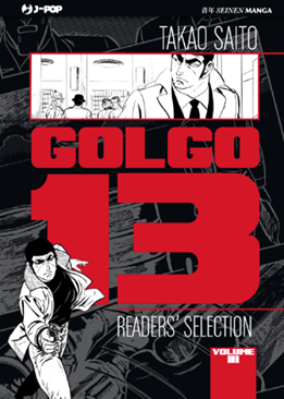 golgo 13 readers selection 3